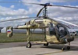Минобороны России начинает закупку вертолетов Ка-226