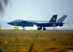 Успешный полет перспективного китайского истребителя J-20 - эпохальное событие на пути модернизации ВС КНР