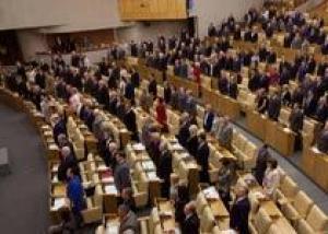ГД поправками к ратификации СНВ-3 зафиксировала его взаимосвязь с ПРО