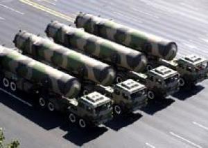 РФ выйдет на определенное договором СНВ число ракет к 2018 г
