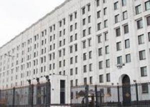 Медведев подписал закон о временном финансировании военных контрактов