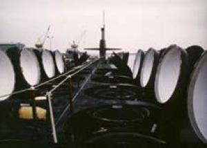 Новые американские подлодки вооружат ракетами Trident