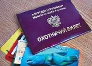 Из закона об охоте Госдума планирует исключить норму об обязательном отсутствии судимости для получения охотничьего билета