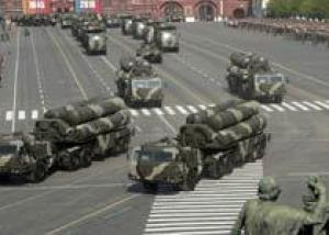 Небо Москвы защитят четырьмя полками ЗРК С-400