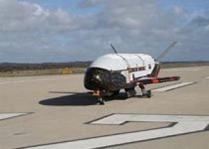 ВВС США подготовили к полету второй орбитальный беспилотник
