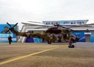 Южная Корея создаст авиацию морской пехоты