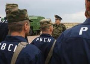 Авиация РВСН передается в состав ВВС России