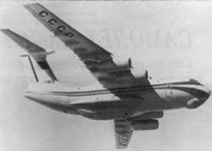 Исполнилось 40 лет со дня первого полета самолета Ил-76