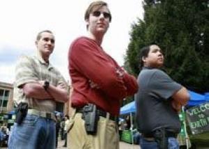 Акция `За скрытое ношение оружия` началась сегодня в университетах мира