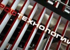 Превращение `Ростехнологий` в ОАО не повредит экспорту вооружений
