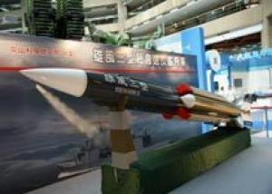 Тайвань построит новый корвет УРО с применением технологии `стелс`