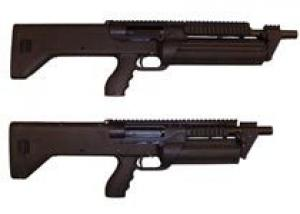 Новые дробовики от SRM Arms
