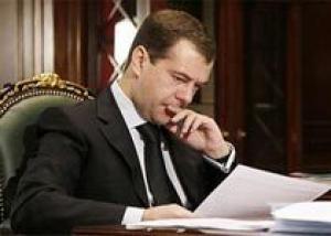 Медведев требует наказать виновных в срыве гособоронзаказа