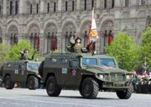 Россия поставит в Уругвай бронеавтомобили `Тигр`