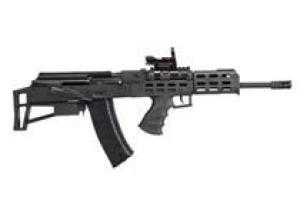 Американская фирма Century International Arms представила АК-74 в конфигурации буллпап