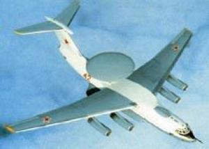 ТАНТК им. Г.М. Бериева готовит к сдаче авиации первый А-50У