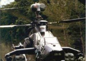Компания `Диль` провела испытания вертолетной ракеты PARS 3 LR дальнего действия