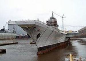 Испытания авианосца `Адмирал Горшков` начнутся в ноябре