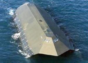 Американский флот приговорил к уничтожению уникальный корабль-невидимку Sea Shadow