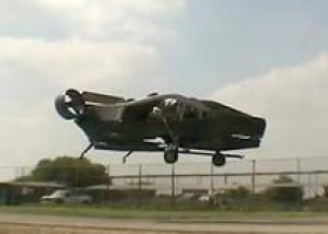 Израильские военные определились с задачами для БПЛА вертикального взлета