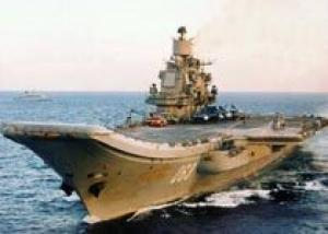 `Адмирал Кузнецов` и `Адмирал Чабаненко` собираются в поход
