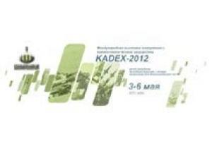 Российский ОПК будет масштабно представлен на выставке KADEX-2012