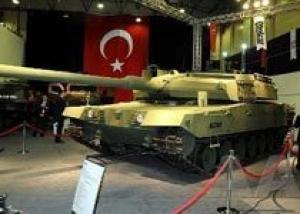 Военный экспорт Турции превысил миллиард долларов