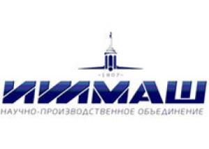 Ижмаш отправил модернизированный АК-74 на испытания