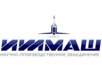 Михаил Калашников принимает поздравления с 93-летием