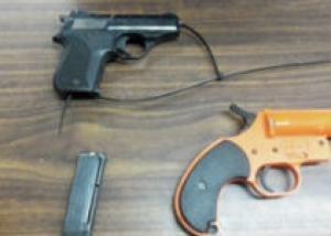 На выставке оружия в США 5 человек получили ранения