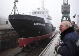 ВМФ России получил новое гидрографическое судно