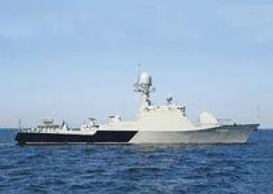 ВМФ пополнился кораблем-невидимкой