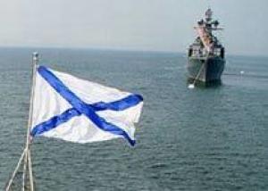 Командование ВМФ приняло решение о достройке учебного корабля `Бородино`