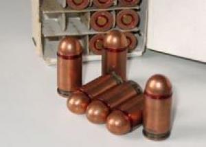 `Ижмашу` впервые разрешили производить патроны