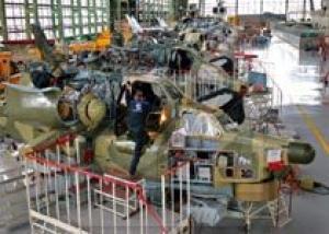 В Ростове-на-Дону представители ЗВО приступили к приему первых двух вертолетов Ми-28Н