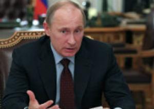 Путин выступает против свободного оборота оружия