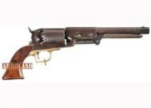 Самый прибыльный оружейный аукцион этой весны