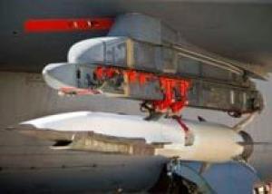 X-51A Waverider - гиперзвуковая ракета США успешно прошла испытания