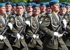 В ВДВ будут созданы подразделения миротворцев