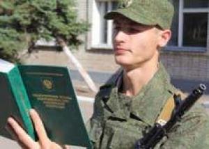 ЮВО России: на РВБ в Абхазии завершилась плановая замена военнослужащих по призыву