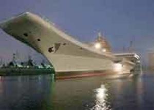 Успешно завершен первый этап ходовых испытаний авианосца `Викрамадитья`