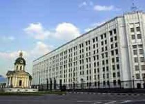 Минобороны РФ не откажется от аутсорсинга