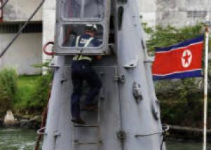 В Панаме закончена разгрузка судна с оружием