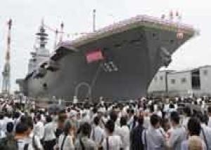 Япония построила самый большой со времен Второй мировой корабль