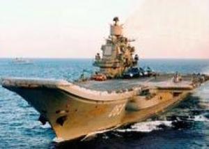 ТАВКР `Адмирал Кузнецов` выполнил боевые стрельбы