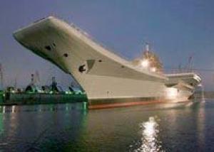 Авианосец `Викрамадитья` завершил ходовые испытания
