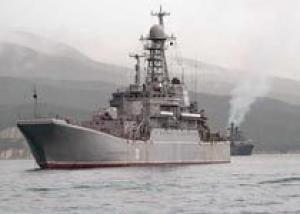 Корабль ЧФ `Азов` направился в Восточное Средиземноморье