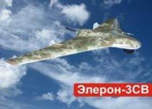 Российская военная разведка начала формировать роты беспилотников