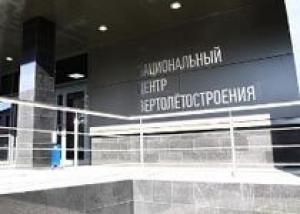 `Вертолеты России` продемонстрировали перспективные вертолетные комплексы для Воздушно-десантных войск