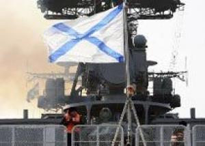 ВМФ России: отряд боевых кораблей ТОФ завершил 9-месячную боевую службу